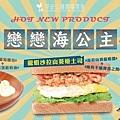 107年夏季菜單_180810_0003.jpg