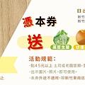 107年夏季菜單_180810_0009.jpg