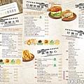 107年夏季菜單_180810_0010.jpg