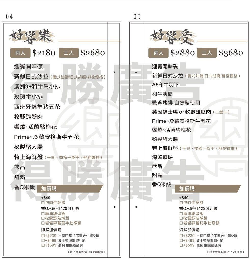 ED10DBBA-31C2-4401-80F4-DA7603FC02BA.jpg