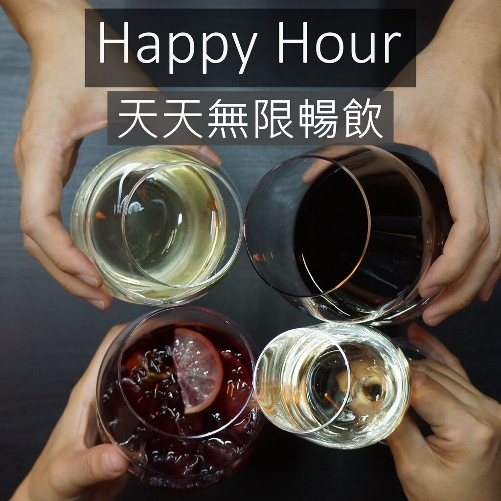 free flow happy hour 4 glasses with text.jpg