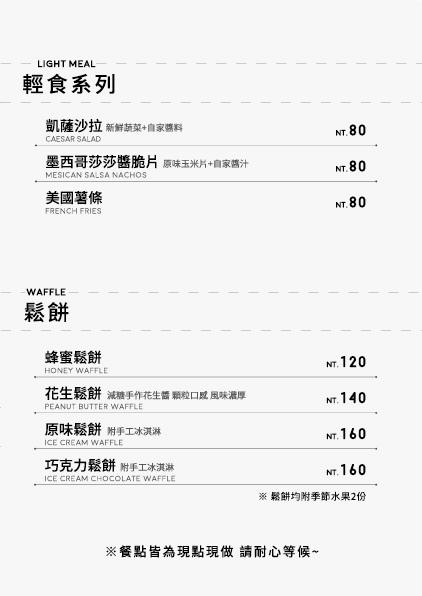 menu1003_181013_0001.jpg