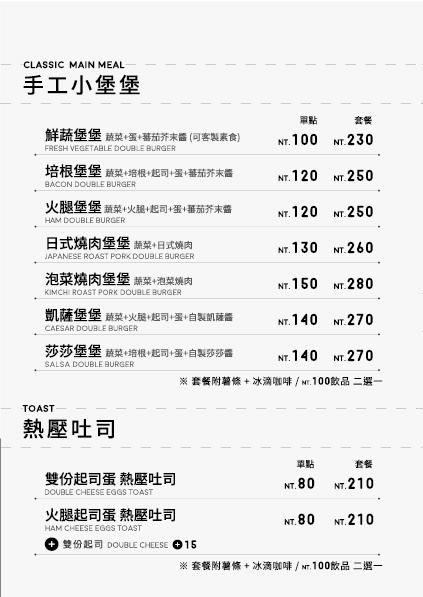 menu1003_181013_0002.jpg