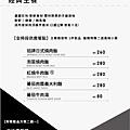 menu1003_181013_0003.jpg