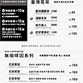 menu1003_181013_0004.jpg