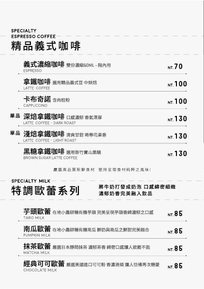 menu1003_181013_0005.jpg