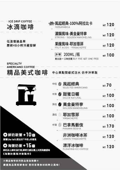 menu1003_181013_0006.jpg