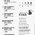 menu1003_181013_0007.jpg