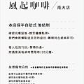 menu1003_181013_0008.jpg