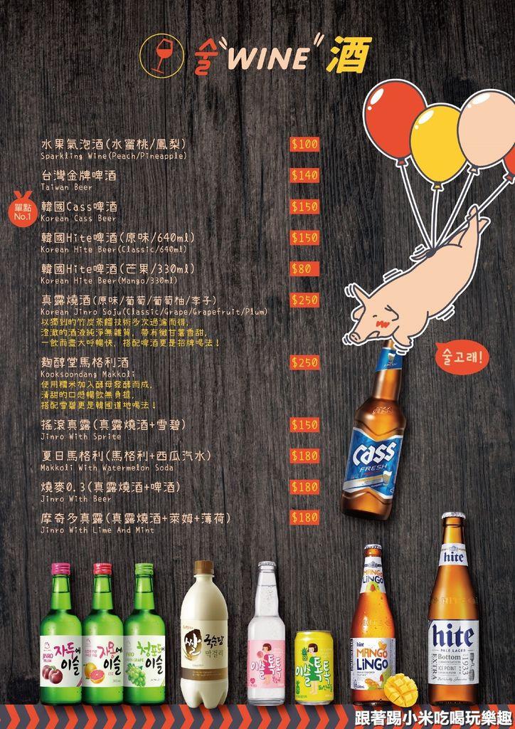 P13_酒.jpg