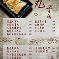 陳記胡椒豬肚雞菜單201812月28日_190104_0002.jpg