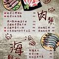 陳記胡椒豬肚雞菜單201812月28日_190104_0003.jpg