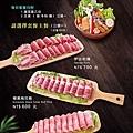 800元豬肉套餐--左.jpg