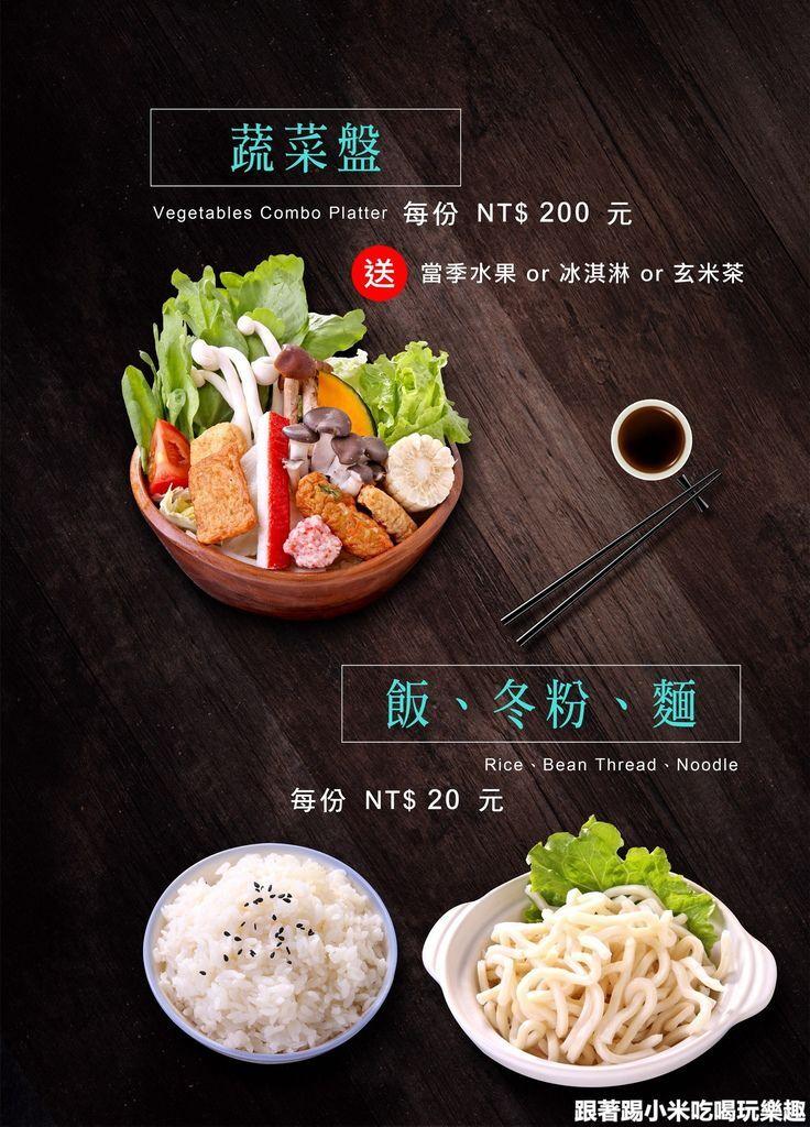 蔬菜盤  飯--右.jpg