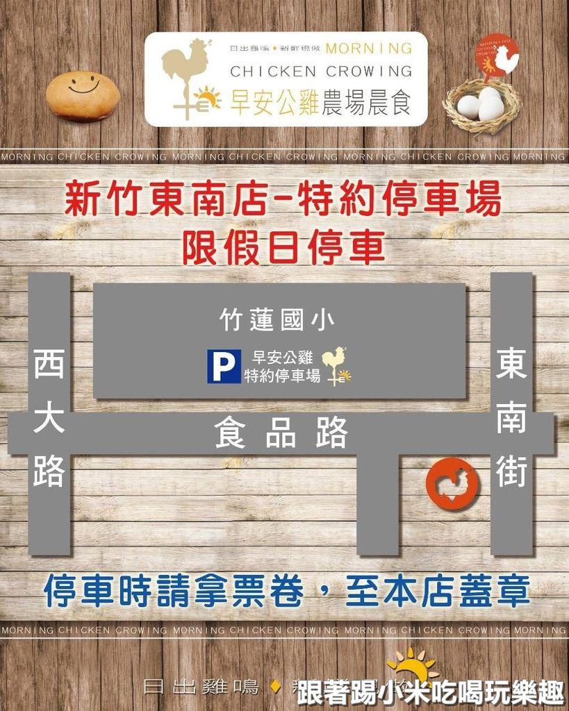 108年夏季菜單_190414_0003.jpg