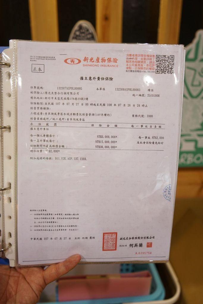 DSC06378.JPG