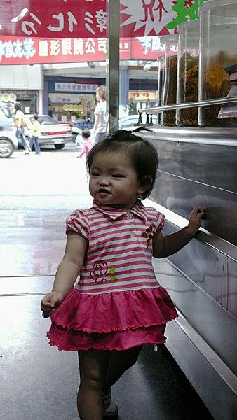 肉干店老闆娘的孫女