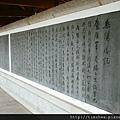 岳陽樓  詩牆
