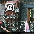 鳳凰古城 老店
