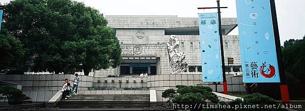 湖南  馬王堆博物館