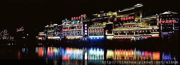 鳳凰 沱江岸夜景