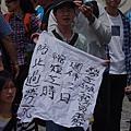 抗議 個體戶