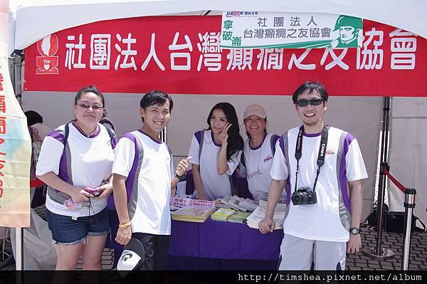 台灣癲癇之友協會