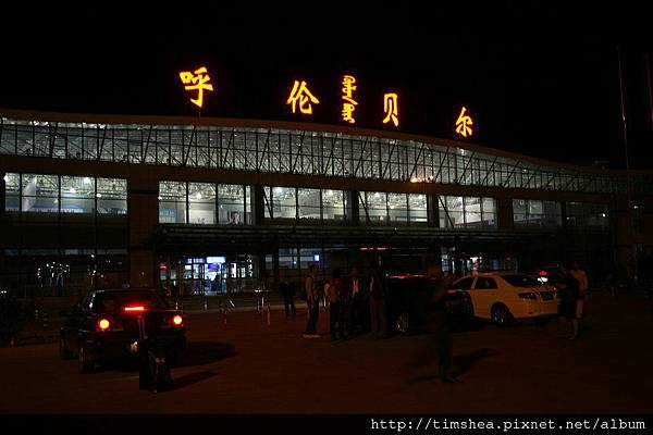 呼倫貝爾機場