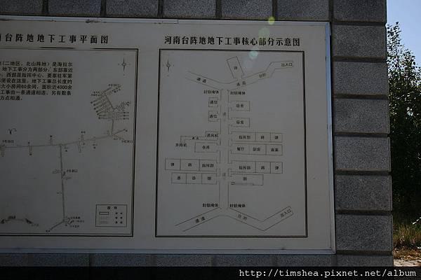 反法西斯紀念公園