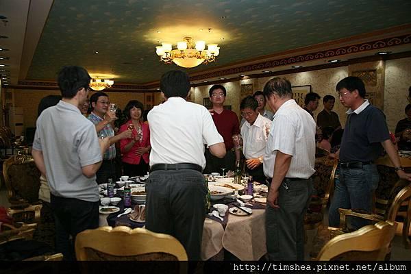 滿州里 午宴