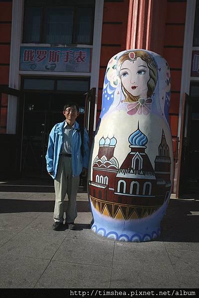 滿州里 經貿辦事處