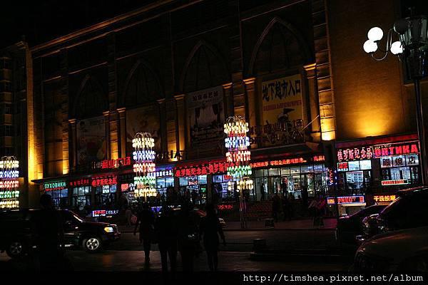 滿州里  街道夜景