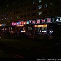 夜景  燒肉店