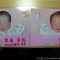謝小龍和昊昊出生照片