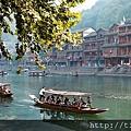 湖南 鳳凰古城