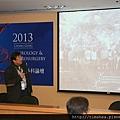 2013 長庚研討會18