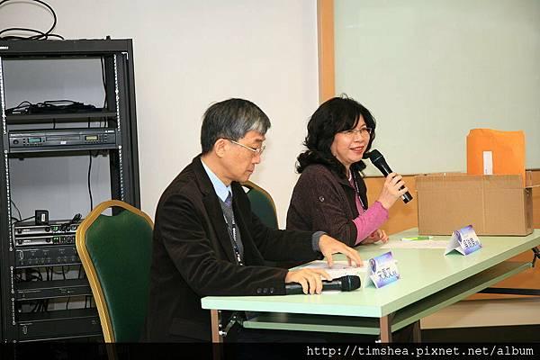 2013 長庚研討會34
