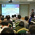 2013 長庚研討會52