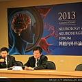 2013 長庚研討會56