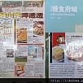 2013 中秋18.jpg