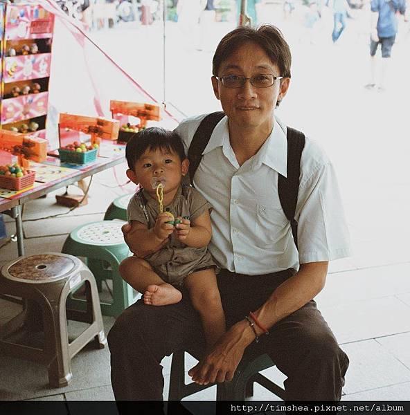 台南  與叔叔合照