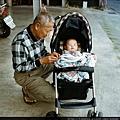 明甫與爺爺