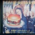函館 路邊漢堡店