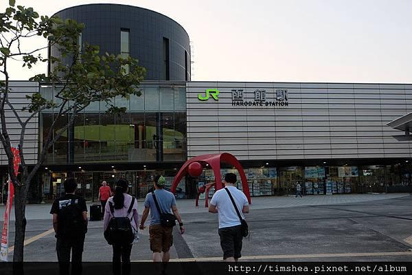 函館 車站