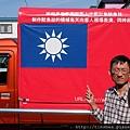 函館 朝市  繪國旗的車子