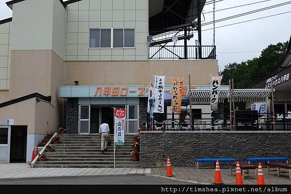 青森 八甲田山 搭纜車