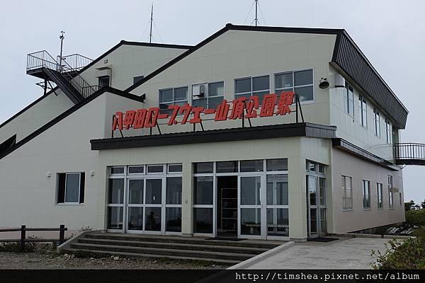 青森 八甲田山 山頂纜車站