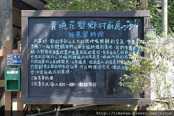 2016青境花墅01