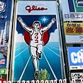 2017 日本四國 67-67.jpg