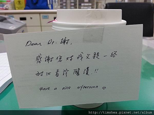 孫先生的咖啡.jpg
